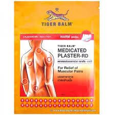 baume du tigre pourquoi utiliser du baume du tigre bestfynd thailand. Black Bedroom Furniture Sets. Home Design Ideas