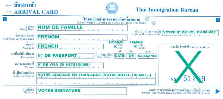 TM6 formulaire d'arrivée en Thaïlande